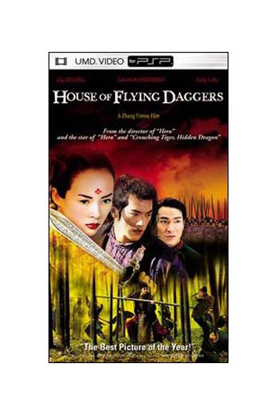 Columbia Tristar House Of Flying Daggers Umd Movie