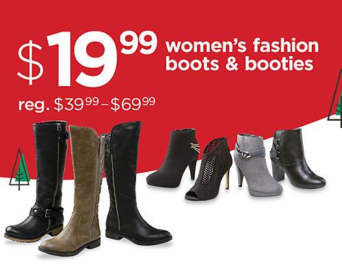 $19.99 Women's Boots