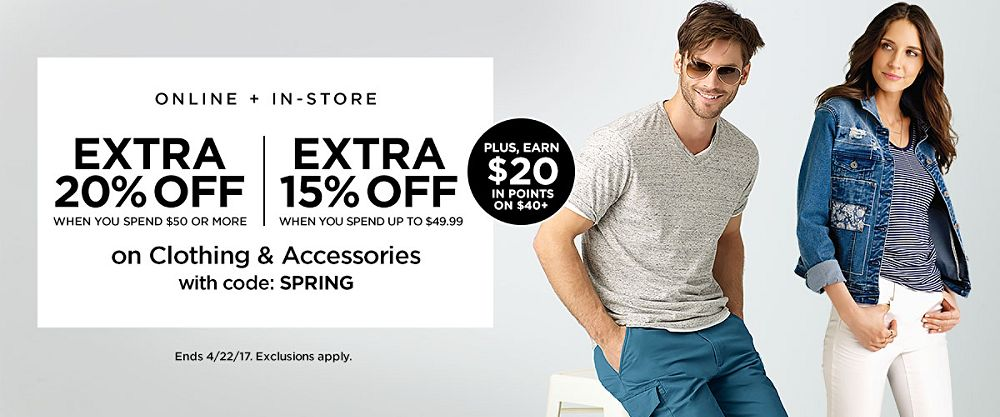 Extra 20% Off When You Spend $50 Or More. Extra 15% Off Up To $49.99 On Clothing and Accessories with code EASTER