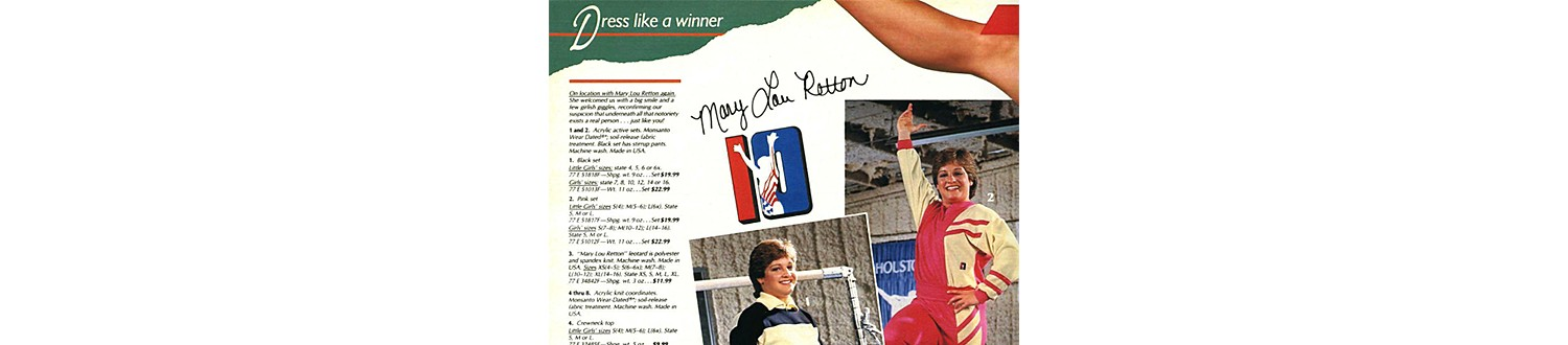Mary Lou Retton's line of fitness gear in the 1985 Sears Wish Book