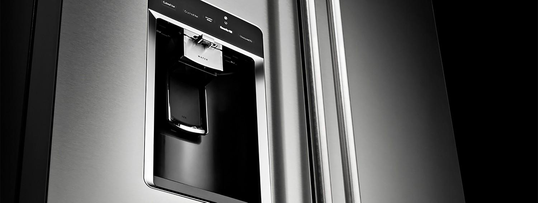 Water & Ice Dispenser on a Fridge