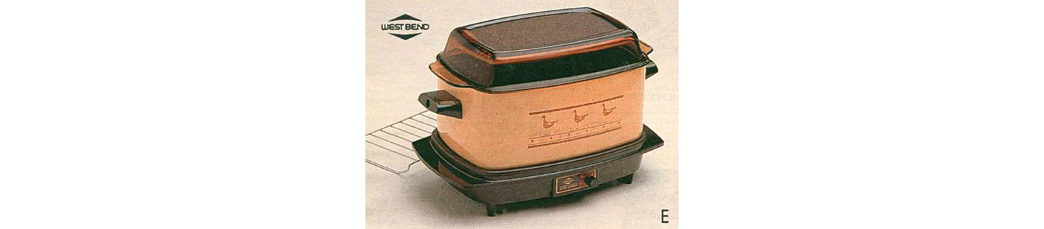 Slow cooker from the 1989 Sears Wish Book