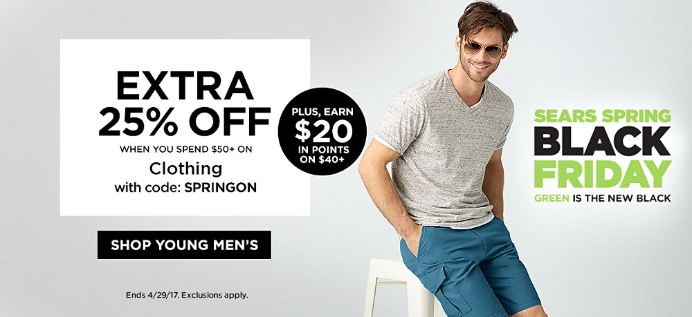 Extra 25% Off When You Spend $50+ On Clothing and Accessories with code SPRINGON. Ends 4/24/17. Exclusions Apply. Plus, Earn $20 in Points on $40+