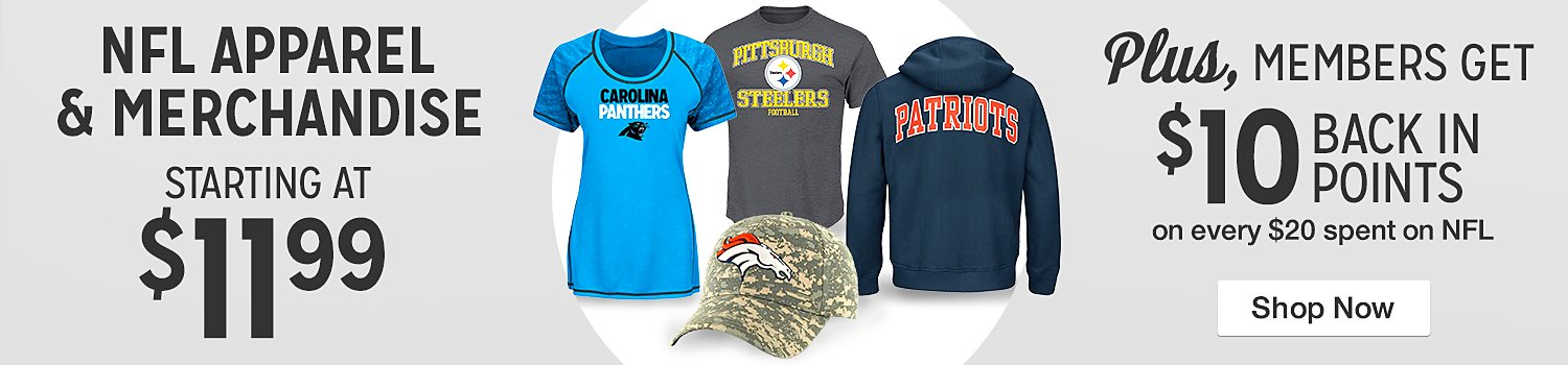 NFL Merchandise & Apparel