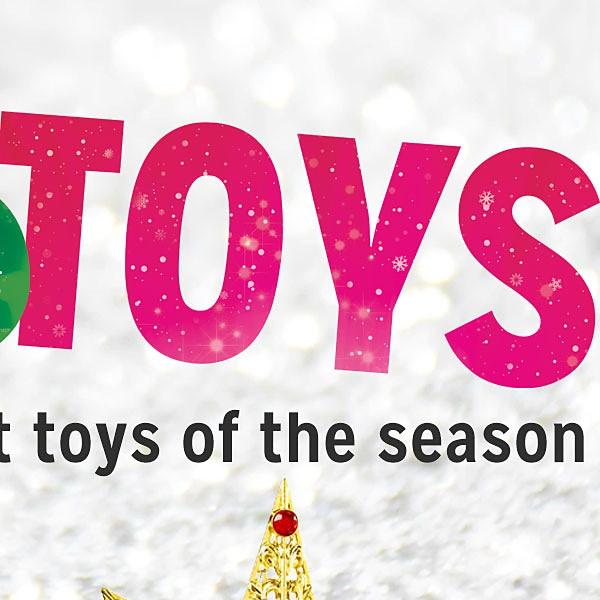 Fab 15 Toys
