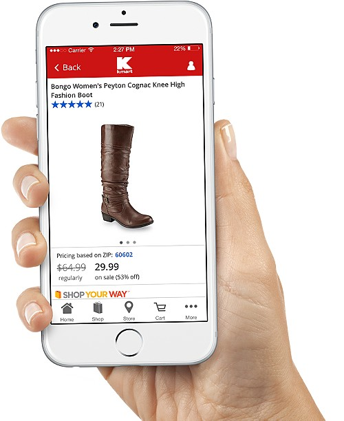 Kmart Mobile App